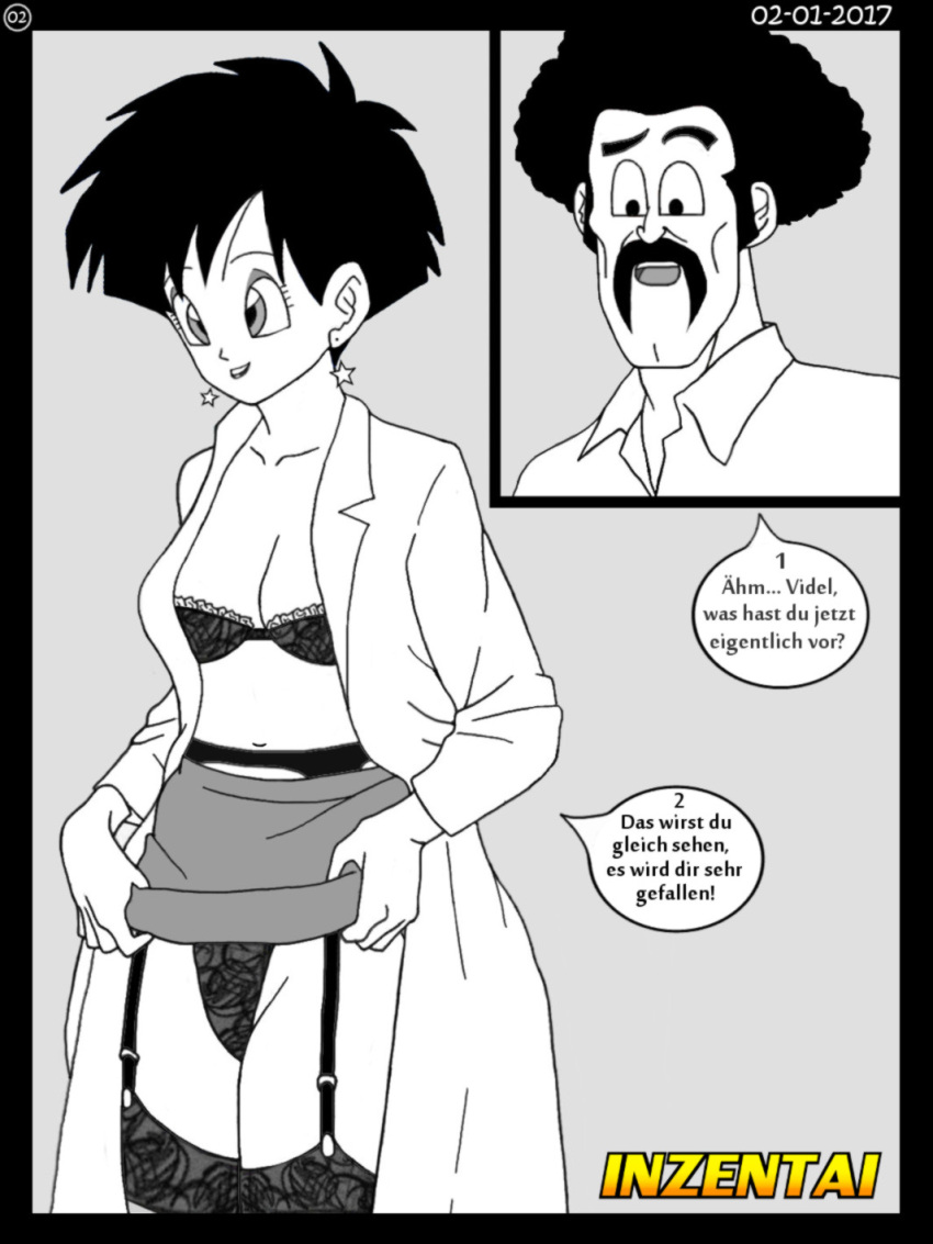 age_difference big_breasts bra breasts dad dad_and_daughter daddy daughter doctor dragon_ball dragon_ball_z father_and_daughter hentai hercule hercule_satan incest inzentai legs lingerie mr._satan smock stockings videl videl_satan