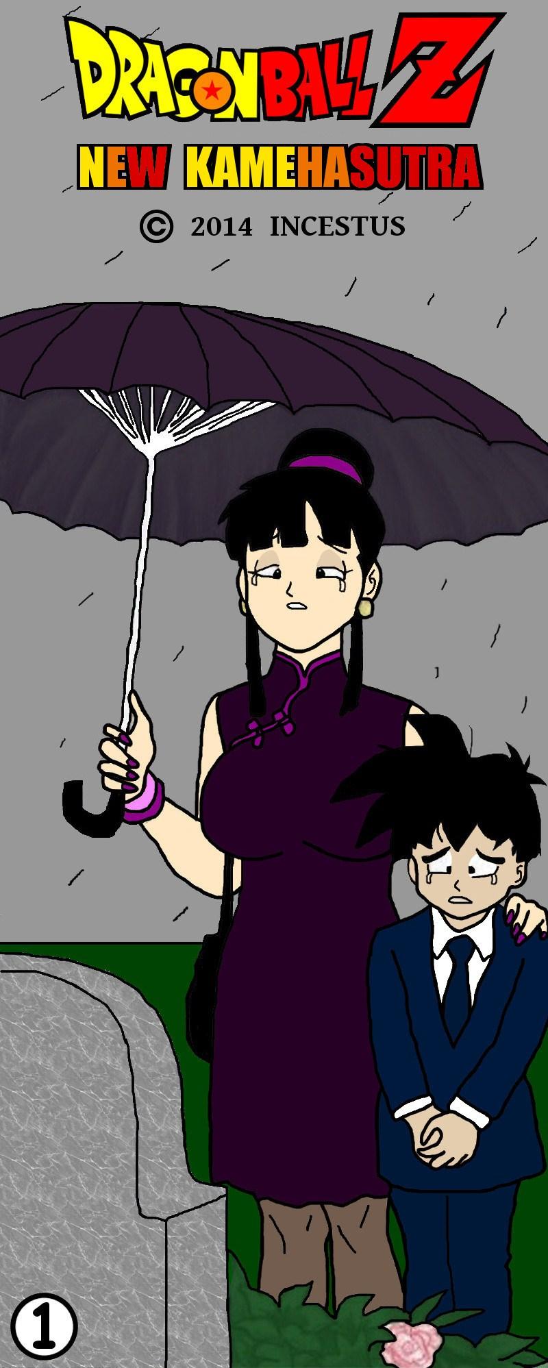 Xbooru Mother and Son