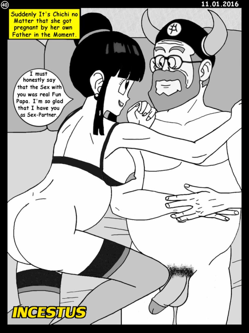 Bad pussy cartoon