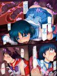 comic fellatio oral sailor_moon tagme rating:Explicit score:1 user:DarthDaniel96