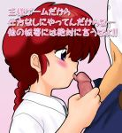 blue_eyes blush bunny erection fellatio genderswap handjob kj kj_(artist) lick oral penis ranko ranma-chan ranma_1/2 ranma_saotome red_hair saotome_ranma translation_request uncensored