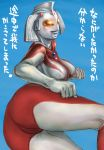 1_female 1_girl 1girl ass big_ass blue_background blush breasts female female_only mother_of_ultra nipples pussy solo text translation_request ultra_series ultraman
