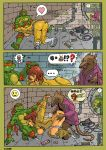 akabur_(artist) april_o'neil doggy_position fellatio splinter teenage_mutant_ninja_turtles