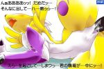 1_anthro 1_female 1_female_anthro 1girl anthro anthro_canine anthro_fox anthro_vixen arm_warmers blush canine censored cum_in_pussy detached_sleeves digimon disembodied_penis female female_anthro female_anthro_fox female_renamon fox fur furry lying mostly_nude one_leg_up open_mouth penis_in_pussy pussy questionable_consent renamon sex solo spread_legs text toei_animation translation_request vixen white_fur yellow_fur yin_yang