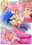 amy_rose bed blush breasts clitoris closed_eyes comic cum female fingering hedgehog masturbation moan mobius_unleashed nipples pussy sega sex sonic sonic_(series) sonic_team sonic_the_hedgehog text