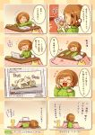 1girl 4koma :d ? brown_hair cat cellphone closed_eyes comic computer cup dress flying_sweatdrops glasses green_shirt hair kotatsu laptop lying mating mug multiple_4koma musical_note nikki_(swapnote) nintendo on_side open_mouth partially_translated phone red-framed_glasses ribbed_sweater shigatake shirt short_hair sitting smile solo swapnote sweatdrop sweater sweater_dress table text translation_request turtleneck youtube |_|
