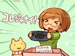 >_< 1girl 2012 :3 artist_name blush brown_hair chibi closed_eyes dated emphasis_lines flying_sweatdrops game_gear glasses green_shirt hair handheld_game_console nikki_(swapnote) nintendo open_mouth red-framed_glasses ribbed_sweater sega sega_game_gear shigatake shirt short_hair swapnote sweater tears text translated translation_request turtleneck wii_u wiiu