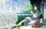 1boy 1girl barefoot cum feet femdom food footjob fruit japanese_clothes kimono msize penis rium_(msize) sayagata solo_focus text translation_request wall_of_text watermelon
