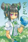bad_id black_hair bow boxing boxing_gloves capcom cosplay cravat drill_hair dudley dudley_(cosplay) flower flowers han_juri red_eyes rose shirt sleeves_rolled_up solo street_fighter street_fighter_iv tk_(hibatidori) translated twin_drills twintails