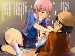 1boy 1girl amano_yukiteru assertive bad_id blush bow clothed_sex cowgirl_position footwear gasai_yuno girl_on_top gossa-tei grinding hair_bow hat hetero long_hair mirai_nikki pink_eyes pink_hair scary_sex sex sexually_suggestive socks spread_legs straddle straddling translated translation_request