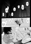 asuna comic kirito monochrome nude sex sword_art_online