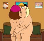 animated big_penis brian_griffin chainmale chris_griffin clothes dat_ass family_guy hair half-closed_eyes huge_penis incest meg_griffin penis stewie_griffin white_fur