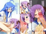 2girls ahegao ahoge artist_request blue_eyes blue_hair blush bottomless breasts censored closed_eyes cum cum_in_mouth facial fellatio futa_with_female futanari green_eyes hair handjob hiiragi_kagami huge_penis intersex izumi_konata japanese lick licking long_hair lucky_star makaroni multiple_girls open_mouth oral penis penis_on_face pleasure precum purple_hair saliva school_uniform schoolgirl schoolgirls text tongue translation_request tremble trembling uniform