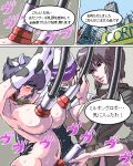 2girls bdsm breasts cleavage comic cum cum_milking elbow_gloves extraction futa futa_milking futanari ghost_in_the_shell gloves huge_breasts kusanagi_motoko lactation lowres milking_machine multiple_girls oekaki penis penis_milking slave text translated translation_request