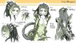 1girl alien aliens_vs_predator character_sheet claws dreadlocks fangs hairlocs ikd monster_girl no_nipples partially_translated personification predalien sketch smile tail translation_request xenomorph yellow_eyes