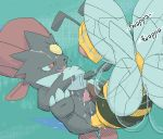 argon_vile beedrill erection flying gay male nintendo penis pokemon pokã©mon red_eyes video_games weavile
