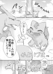 bulbasaur charizard comic monochrome pokemon reussilver