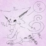 anal_beads espeon pokemon tagme