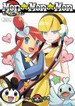 2_girls 2girls art artist_request female gym_leader multiple_girls pokemon pokemon_bw skyla tagme