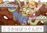 artist_request blonde_hair blush breasts gym_leader kamitsure_(pokemon) large_breasts nipples pokemon tentacle tentacles tentacles_under_clothes text translation_request undressing wink
