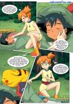 1boy 1girl ash ash_ketchum comic female forest male misty night nintendo orange_hair outside pikachu pokemon pokepornlive straight tagme wetdreams