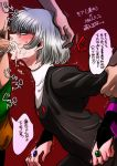 1boy bad_id claude_frollo cum cum_in_mouth disney fellatio hair hand_on_another's_head hand_on_head irrumatio marimo_(yousei_ranbu) one_man's_dream_ii oral penis rape short_hair silver_hair solo_focus text the_hunchback_of_notre_dame translation_request yaoi younger