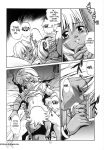 .hack//extra 69 ass bedroom breasts comic ebony licking monochrome panties_aside pussy sex sexy sucking
