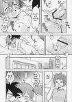 comic monochrome pokemon tagme translated