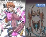 1girl ahegao before_and_after breasts brown_hair cum dick_nipples ejaculation extra_penises futanari handsfree_ejaculation huge_penis huge_testicles large_breasts long_hair muvluv muvluv_alternative muvluv_total_eclipse no_panties penis purple_eyes solo takamura_yui testicles to-gnaniwa what