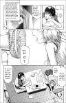 brother_and_sister comic cooling_fan in_sisters_panties incest monochrome sex uncensored