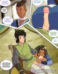 avatar:_the_last_airbender big_ass big_breasts boner breasts bwc comic dark-skinned_female dark-skinned_male dark_skin fellatio hotdogging interracial jay-marvel katara light-skinned_male light_skin oral sex sokka white_dick
