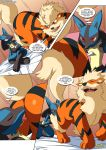 arcanine comic lucario lucario's_gift mew pokemon pokepornlive rimming tagme