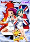 comic jessie lesbian_fantasy_island officer_jenny palcomix pokemon tagme