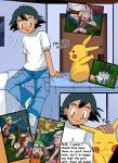 1boy 2girls :3 against_tree arm arm_support arms art ash_ketchum bandana bandanna bare_arms beanie bed bike_shorts black_clothes black_eyes black_hair blue_eyes blue_hair brown_hair closed_eyes comic crying dawn door english eye_contact fleeing hair hair_ornament haruka_(pokemon) haruka_(pokemon_emerald) hat headgear hikari_(pokemon) hikariangelove hikariangelove_(artist) honchkrow indoors inside looking_at_another may multiple_girls nintendo open_mouth orange_clothes pecking petting pikachu pink_skirt pokemon pokemon_(anime) poketch room running satoshi_(pokemon) shirt shorts sitting skirt sleeveless sleeveless_shirt smile sneakers speech_bubble t-shirt talking tears torn_hat tree watch window wrist_grab