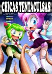 2_girls blush comic cosmo_the_seedrian green_hair hot lumina miniskirt mobius_unleashed palcomix pink_hair school_uniform sexy short_hair sonic_the_hedgehog tentacle