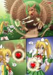 1girl an_enhanced_meal comic leafa palcomix_vip sword_art_online tagme