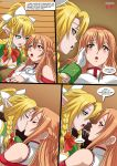 2_girls an_enhanced_meal asuna_(sao) comic leafa palcomix_vip sword_art_online tagme