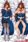 big_breasts breasts dakimakura justinianknight mei_terumi naruto nipples pussy tease