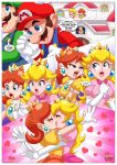 daisy luigi mario palcomix peach princess_daisy princess_peach super_mario_bros. tagme when_the_bros_are_away