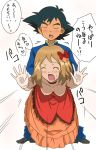 ash_ketchum censored pokemon pokemon_xy satoshi_(pokemon) serena serena_(pokemon) sex