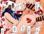 anal ash_ketchum ass breasts dawn hikari_(pokemon) nude pokemon satoshi_(pokemon)