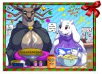 1girl 2015 absurd_res anthro asriel_dreemurr big_breasts blood breasts caprine cervine closed_eyes deer dialogue duo_focus english_text furry goat group high_res horn huge_breasts mammal milf nosebleed open_mouth parent smile son specimen_8 spooky's_house_of_jump_scares text tongue toriel tostitos undertale video_games walter_sache