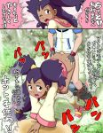 ash_ketchum iris pokemon tagme