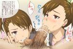 anime bite biting fellatio hentai looking_at_viewer penis pov threesome wink