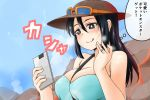 1girl between_breasts black_hair breasts brown_eyes cellphone commentary eyebrows hair_between_eyes hat jewelry large_breasts long_hair mature nishi_koutarou npc phone pokemon pokemon_(game) pokemon_sm ring sightseer sightseer_(pokemon) smartphone solo thought_bubble translated upper_body wedding_band