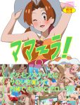 delia_ketchum from_below heart looking_at_viewer looking_down panties pokemon pokemon_(anime) pokemon_sm wink