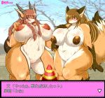 1girl 2016 antelope anthro big_breasts blush braided_hair breasts brown_hair brown_nipples canine duo fox fur furry gazelle hair huge_breasts japanese_text mammal multicolored_fur navel nipples nude orange_fur overweight pussy sweat text translated two_tone_fur white_fur ymbk