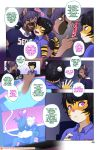 2016 ambiguous_gender anthro ass bk black_hair blue_eyes blush bottomless brown_fur candy_bar canine cat clancy_(tokifuji) clothed clothing comic cosplay dialogue dog duo_focus english_text fake_wings feline fur furry german_shepherd girly grey_hair group hair jang legwear male male/ambiguous mammal monitor office on_lap on_top purple_eyes screen security shirt sitting slit_pupils smile sora_(tokifuji) stockings text tiger tokifuji yellow_fur
