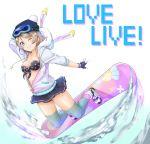 love_live! tagme