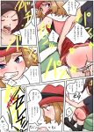 artist_request ass comic flying_sweatdrops grace panties pokemon pokemon_(anime) pokemon_xy porkyman red_ass serena serena_(pokemon) short_hair spank spanked spanking sweatdrop tear tears translation_request